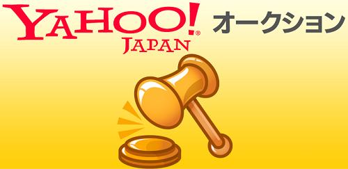 Mách bạn cách đăng ký internet ở Nhật Bản cho người nước ngoài